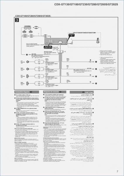 Sony Cdx Gt410u Wiring Diagram