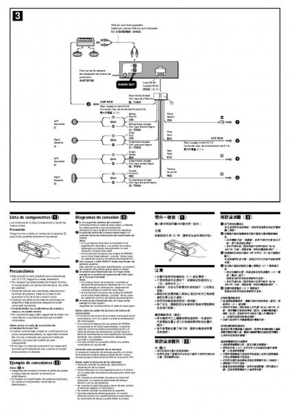Sony Cdx Gt710 Wiring Diagram On Gt565up With Jpg Ra700 Free