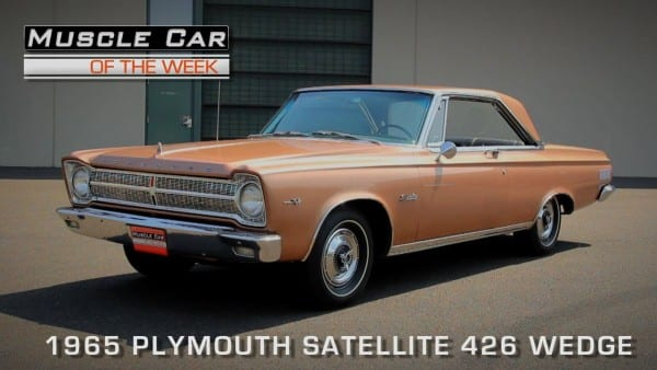 Muscle Car Of The Week Video Episode  113