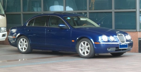 File Jaguar S