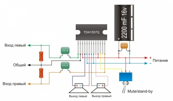 T Amp Circuit Diagram