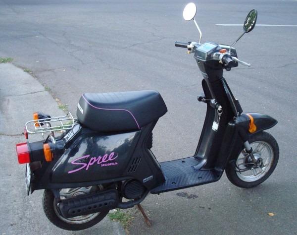 Honda Nq50