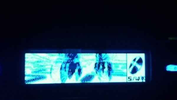 Oel Graphics Display For Pioneer Premier Deh