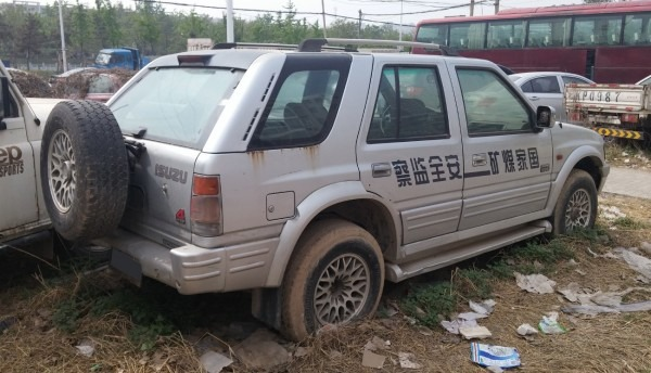 File Isuzu Rodeo 02 China 2016