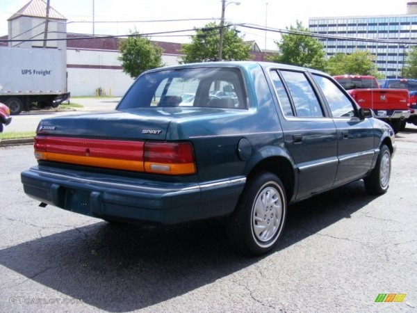 1993 Emerald Green Pearl Dodge Spirit Es  35177858 Photo  5