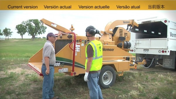 Brush Chipper Operation And Safety Video (current Models)