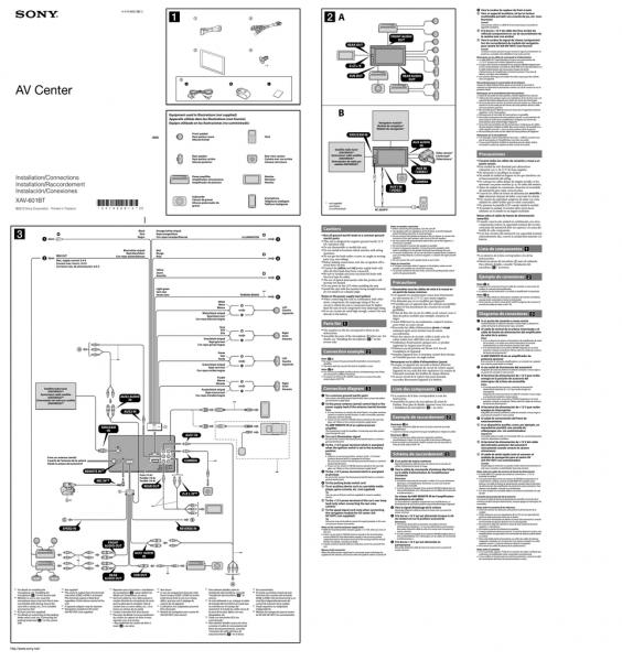 cdx gt640ui wiring diagram