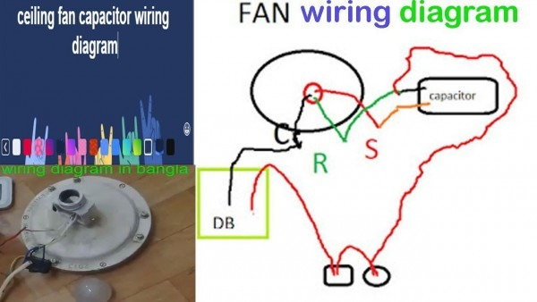 Ceiling Fan Capacitor Wiring Diagram In Bangla Maintenance Work In