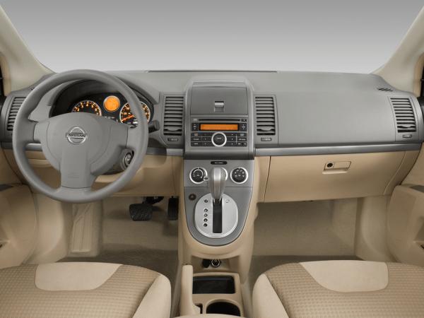 2008 Nissan Sentra Cockpit Interior Photo