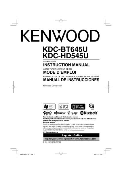 Kenwood Kdc