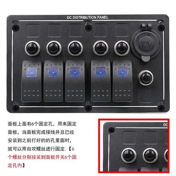 3 Pin Aluminium Switch Panel Dc Distribution Panel With Cigar