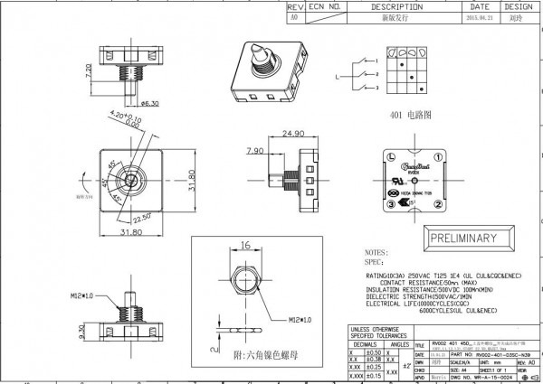 Rotary Selector Switch Wiring Diagram  U2013 Car Wiring Diagram